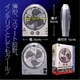 【充電式扇風機】20灯LEDライト&充電式ラジオチューナー&ポータブルーFAN - 縮小画像5