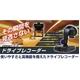 高画質液晶モニター付 ドライブレコーダー(メモリーなし) - 縮小画像2