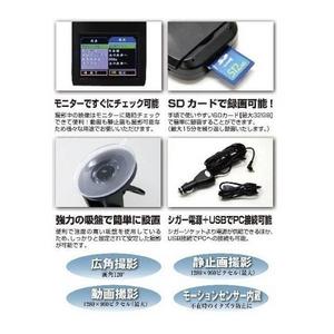 高画質液晶モニター付 ドライブレコーダー(メモリーなし) KMD-76