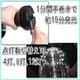 LEDランタン12灯ソーラーパネル・手巻充電/LEDライト最大15時間点灯【震災・防災グッズ】【高輝度】 - 縮小画像2