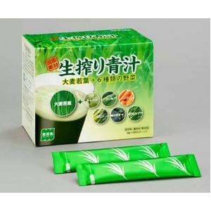 コールドプレス製法 大麦若葉+6種の野菜「生搾り青汁」【1箱】 - 拡大画像