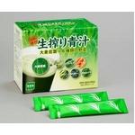 コールドプレス製法 大麦若葉+6種の野菜「生搾り青汁」【5箱】