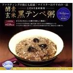 ファストザイム酵素農法 「酵素玄米黒テンペ粥 24個パック」