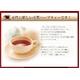 「ポッコリすっきり茶PREMIUM15包」 【1箱】 - 縮小画像4