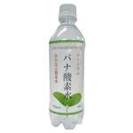 「バナジウム酸素水 500ML×24本」【1箱】