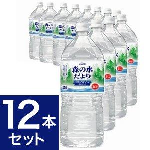 【飲料】 コカ・コーラ 森の水だより ミネラルウォーター 2Lペット 12本(2ケース) - 拡大画像
