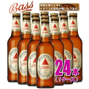 【海外ブランドビール】バス・ペールエール 355ml 24本(1ケース) - 拡大画像