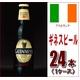 【海外ブランドビール】ギネス エクストラスタウト 330ml 24本(1ケース) - 縮小画像1
