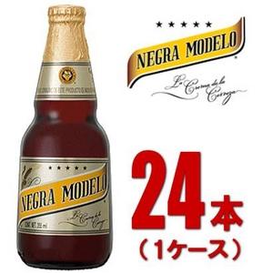 メキシコ【海外ブランドビール】ネグラモデロ ボトル瓶 355ml 24本(1ケース) - 拡大画像