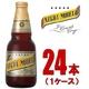 メキシコ【海外ブランドビール】ネグラモデロ ボトル瓶 355ml 24本(1ケース) - 縮小画像1