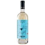 【ワイン】イタリア産 ピノ グリージョ デッレ ヴェネツィエ