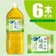 【飲料】 綾鷹 あやたか 緑茶 (お茶) 2Lペット 6本(1ケース) - 縮小画像1