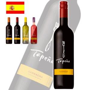 【スペイン産】タペーニャ Tapena ガルナッチャ Garnacha (赤) 750ml