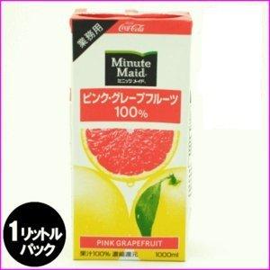 コカ・コーラ (コカコーラ) ミニッツメイド ピンクグレープフルーツ 100% 1L紙パック×12(6×2)本入  - 拡大画像