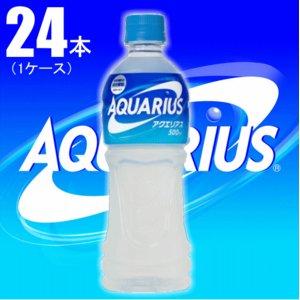 【セット販売】アクエリアス 500ml ペット...の紹介画像2