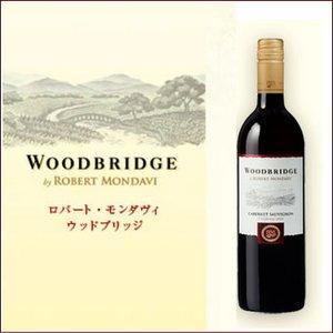 【ワイン】カリフォルニア産 ロバートモンダヴィ ...の商品画像