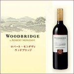 【ワイン】カリフォルニア産 ロバートモンダヴィ ウッドブリッジ カベルネ・ソーヴィニヨン