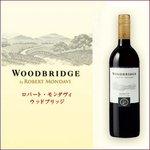 【ワイン】カリフォルニア産 ロバートモンダヴィ ウッドブリッジ メルロー