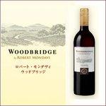 【ワイン】カリフォルニア産 ロバートモンダヴィ ウッドブリッジ ジンファンデル