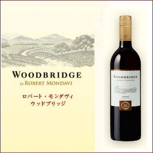 【ワイン】カリフォルニア産 ロバートモンダヴィ ウッドブリッジ シラーズ - 拡大画像