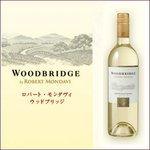 【ワイン】カリフォルニア産 ロバートモンダヴィ ウッドブリッジ ソーヴィニヨン・ブラン(白ワイン、辛口)