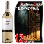 【チリ産 白ワイン】コンチャ・イ・トロ カッシェロ・デル・ディアブロ ピノ・グリージョ 750ml  【12本】