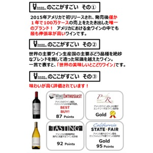 【アメリカ 白ワイン】ダークホース シャルドネ 750ml
