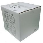 富士山のすごい水イオン水 20Lパック(給水栓付)/箱【業務用向き】