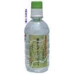 楽ちんダイエッティー (国産茶葉分離充填) 300ml×24本/箱