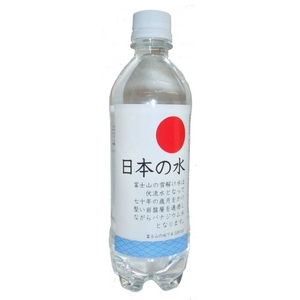 日本の水 (バナジウム水) 500ml×24本/箱 【賞味期限3年】 - 拡大画像