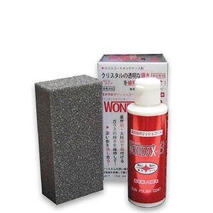 WONDAX-β(ワンダックス・ベータ) 150ml 【WONDAX-1専用 下地処理&補修剤】
