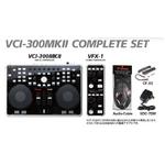 Vestax(ベスタクス) VCI-300MKII COMPLETE SET (VCI300MK2COMPSET)