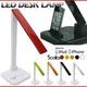 LEDスタンド Ledino NDL-60iSH(ホワイト) - 縮小画像1