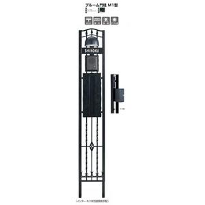 四国化成  ブルムーン門柱 M1型 ポスト・表札・照明・ダイヤル錠付き - 拡大画像