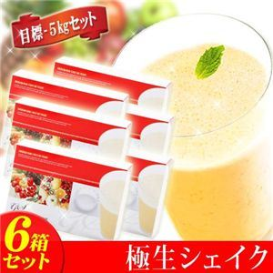 スリム&ダイエットサポートに 酵素系飲料 極生シェイク フルーツMIXヨーグルト【6箱セット】 - 拡大画像