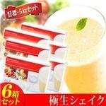 スリム&ダイエットサポートに 酵素系飲料 極生シェイク フルーツMIXヨーグルト【6箱セット】