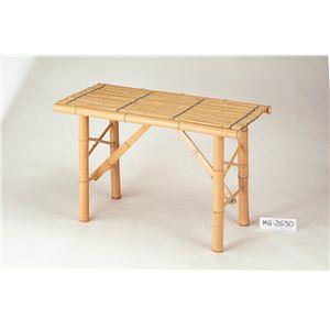 バンブス 縁台風テーブル MG-2630 - 拡大画像