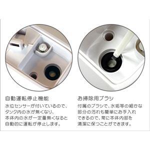 ハイブリッド式加湿器 HBE1109-1 ホワイト