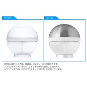 空気清浄機 arobo(アロボ) CLV-800 ホワイト