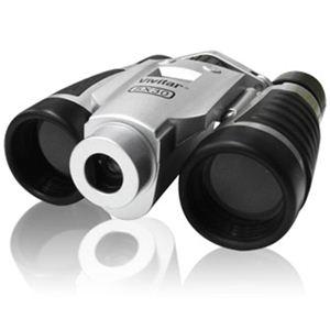 Vivitar デジタル双眼鏡カメラ CV-530V - 拡大画像