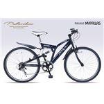 MYPALLAS(マイパラス) クロスバイク26・6SP・リアサス TypeIII M-650-3 ネイビー