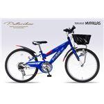 【送料無料】MYPALLAS(マイパラス) 子供用自転車 MTB22・6SP・CIデッキ付 M-822Z ブルーの画像