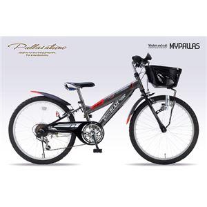 MYPALLAS(マイパラス) 子供用自転車 MTB22・6SP・CIデッキ付 M-822Z ガンメタ - 拡大画像