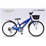【送料無料】MYPALLAS(マイパラス) 子供用自転車 MTB24・6SP・CIデッキ付 M-824Z ブルーの画像