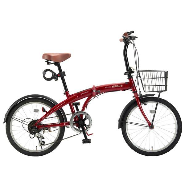MYPALLAS(マイパラス) 折畳自転車20・6SP・オールインワン HCS-01-RD レッド