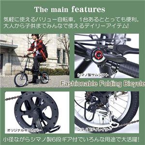 MYPALLAS(マイパラス) 6段変速付コンパクト自転車 折畳16・6SP M-103-RO ルージュ