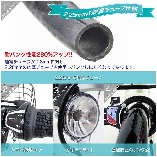 MYPALLAS(マイパラス) 折畳もできる6段変速付シティサイクル M-507-IV アイボリー