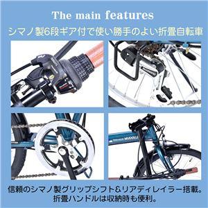 MYPALLAS(マイパラス) 折畳自転車20・6SP M-208-IV アイボリー