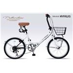 MYPALLAS(マイパラス) 折畳自転車20・6SP・オートライト M-204-W ホワイト