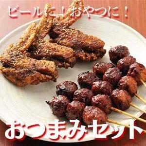 おつまみ焼鳥お試しセット(フワフワつくね5本+名古屋風手羽焼鳥3本)